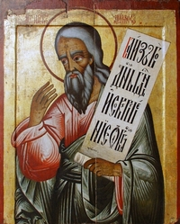 Picture of Saint Amos, prophet