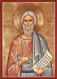 Retrato de San Dionisio de Corinto