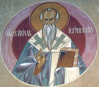 Picture of Saint Cyril of Jerusalem