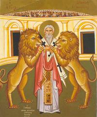 Retrato de San Ignacio de Antioquía