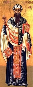 Picture of Saint Cyril of Alexandria